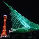 57 Kobe - Meriken Park (66)